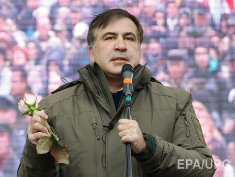 Саакашвили объявил обуказании Порошенко относительно его ареста