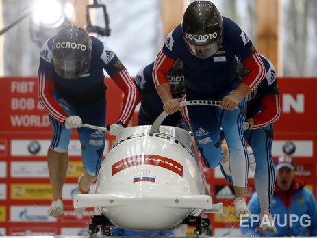 РФ из-за допинга лишили всех наград Олимпийских игр Сочи-2014 вбобслее