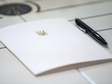 Порошенко подписал закон овыходном дне 25декабря