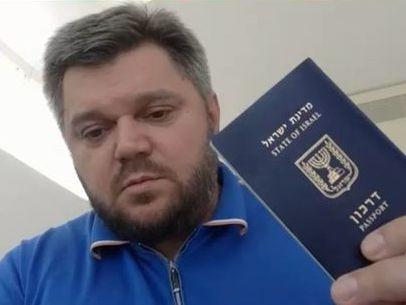 Генпрокуратура вручила подозрение чиновнице, подделавшей документы для супруги экс-министра энергетики Ставицкого