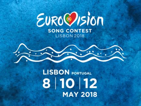 Стоимость билетов от €35 до €299