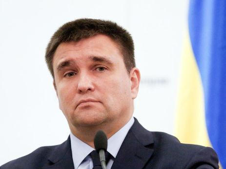 Климкин поведал оконтроле завъезжающими на Украинское государство россиянами
