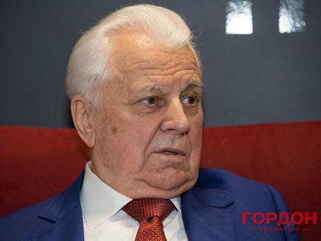 Украина стоит наколенях вокружении противников — Кравчук