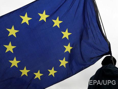 Украина неполучит от европейского союза 600млневро