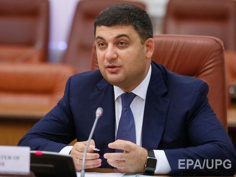 Кабмин Украины предложил выделить $600 млн на модификацию армии