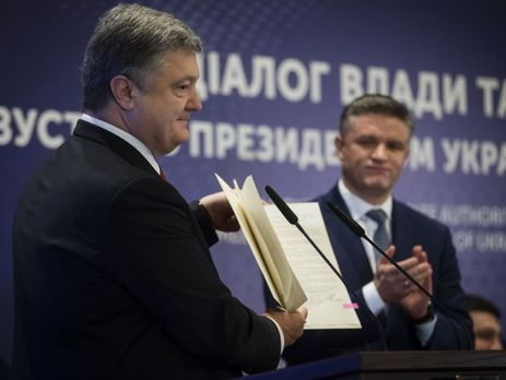 Порошенко объявил опроведении главного для Украины референдума: «Даже несомневайтесь»