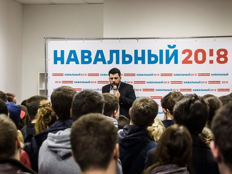 Руководитель штаба Навального Волков арестован намесяц запризывы кнеразрешенным митингам