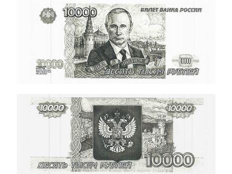 Почему россия не может печатать рублей