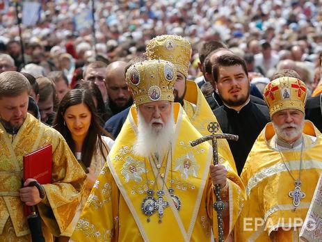 УПЦКП: Патріарх Філарет непросив РПЦ про помилування
