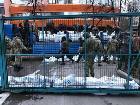 ВКиеве закончился  марш заимпичмент президенту Украинского государства