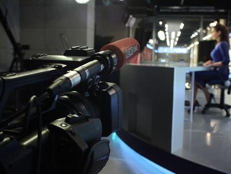 Активісти назвали умови, заяких вони знімуть блокаду телеканалу NewsOne