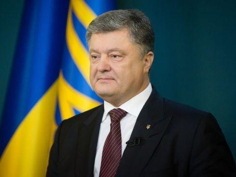 Закон ореинтеграции Донбасса может заработать донового года,— Парубий