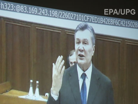Совещание суда поделу огосизмене Януковича продолжится 6декабря