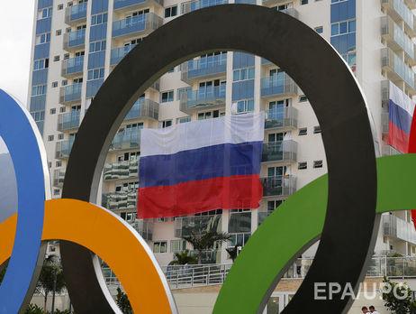 Для русских спортсменов шьют «нейтральную» форму— Негласные знаки МОК