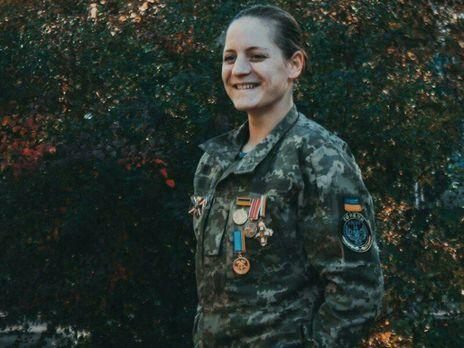 Россиянку-защитницу Украины, которую разыскивает ФСБ, посылают на отчизну