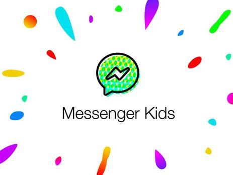 Социальная сеть Facebook запустит новый мессенджер для детей