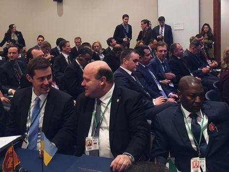 Луценко неприбыл наГлобальный форум повозвращению активов вСША