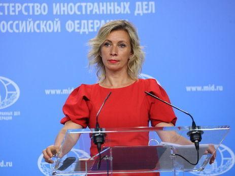 МИДРФ объявил опостоянных ущемлениях русских СМИ зарубежом