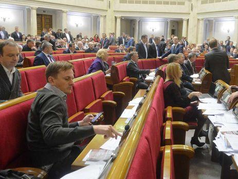 Рада пригласила навечернее совещание глав ГПУ, СБУ, НАБУ иСАП