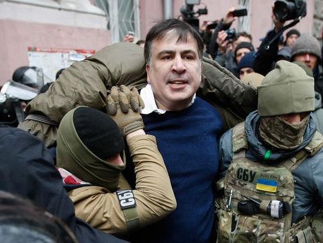 Луценко затребовал для Саакашвили домашний арест