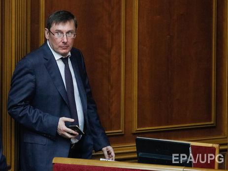 Луценко Мова йде саме про повстання повалення влади в Україні і фактично реванш проросійських сил