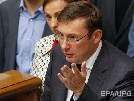 Луценко просит вызвать вВР руководство НАБУ изВашингтона