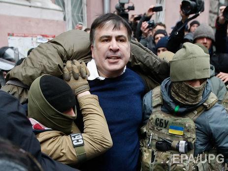 Генпрокуратура открыла дело вотношении тех, кто мешал арестовать Саакашвили