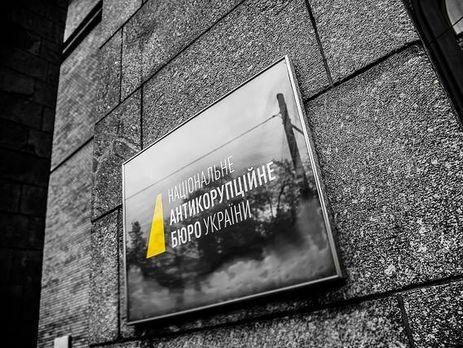 Луценко повідомив, що НАБУ незаконно прослуховувало майже сотню телефонів