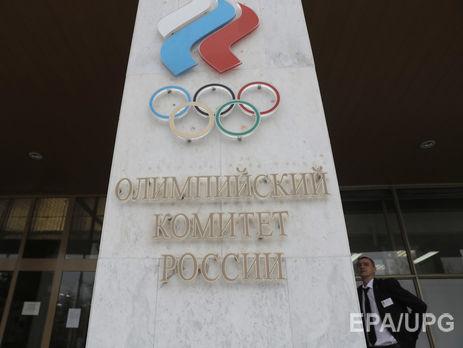 Глава Олімпійського комітету РФ заявив, що спортсмени з РФ зможуть пройти під національним прапором в останній день Олімпіади