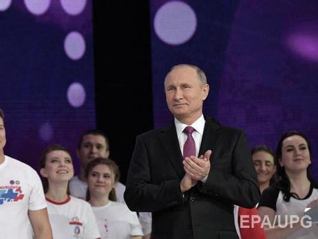 Путін йде навибори президента Росії 2018