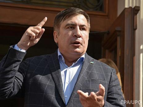 Адвокат Богомазов заявил, что ходил за повесткой для Саакашвили в Генпрокуратуру, однако так и не получил ее
