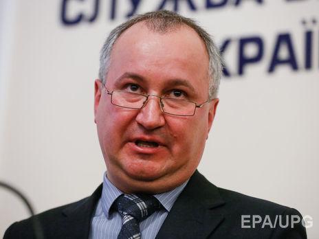 Грицак заявил, что в расследовании покушения на Мосийчука есть
