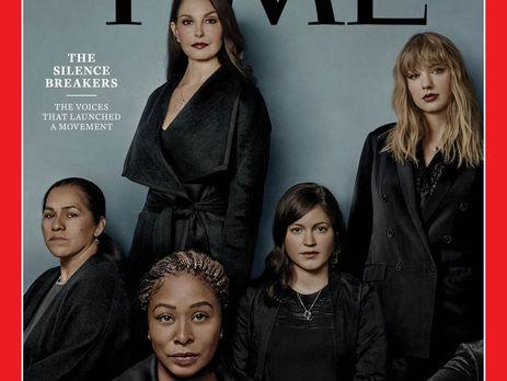 Названо «Людину року-2017» заверсією журналу Time