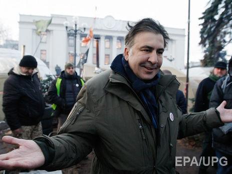 Саакашвілі подав заяву в НАБУ на голів Генпрокуратури і СБУ