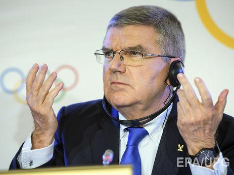 Російські спортсмени не догледіли телетрансляцію оголошення МОК про відсторонення РФ від Олімпіади. Відео