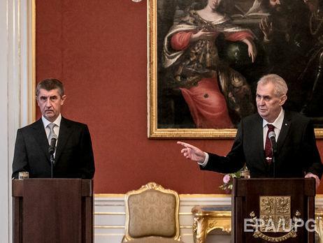 Президент Чехии назначил премьером миллиардера Бабиша