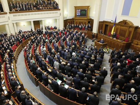 Руководитель МВФ обеспокоена событиями вокруг антикоррупционных органов вгосударстве Украина