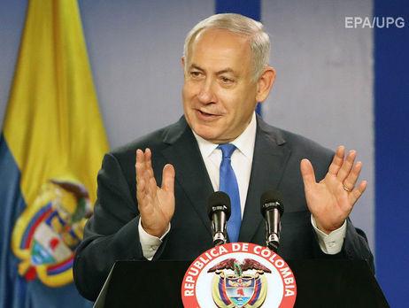 Нетаньяху: Ізраїль завжди буде забезпечувати свободу віросповідання для євреїв, християн і мусульман