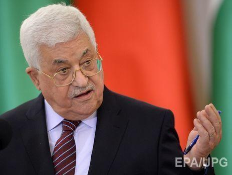 Аббас заявил, что признание Трампом Иерусалима столицей Израиля равнозначно отказу США от роли посредника в мирных переговорах