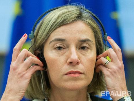 Общественные организации Украины призвали Могерини повлиять на власть, которая хочет
