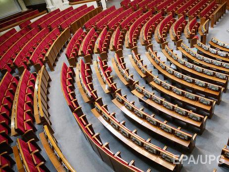 Законопроекту про звільнення голів антикорупційних органів рішенням Ради немає в сьогоднішньому порядку денному