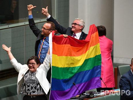 ВАвстралии разрешили однополые браки