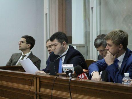 Суд почав розгляд справи Насірова посуті