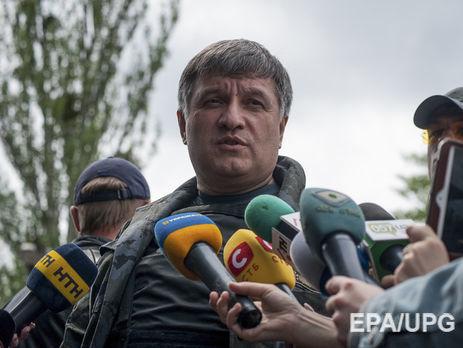 Аваков заявив, що Саакашвілі заарештують