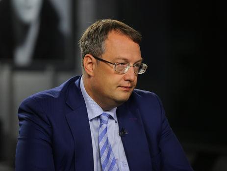 Антон Геращенко: З другого півріччя 2018 року в проекті держбюджету передбачено підвищення мінімальної зарплати до 4100 грн