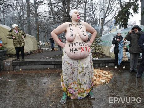 Активистку задержала полиция