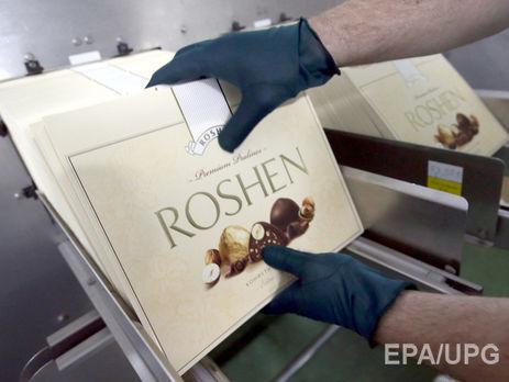 «Киевхлеб» оштрафовали заупаковку торта как у«Рошен»
