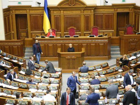 Сьогодні Рада розгляне зміни доКПК таЗакону про прокуратуру