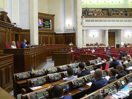Рада продовжила мораторій на продаж земель сільгосппризначення