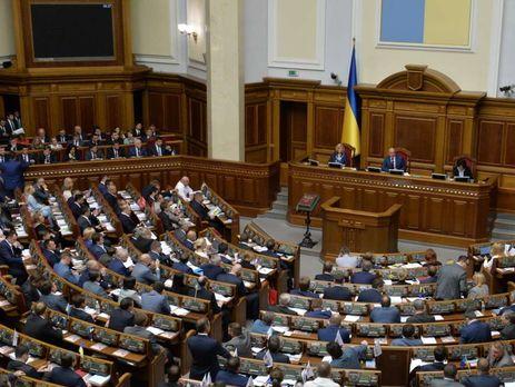 Рада позволила  президенту временно назначать членов Нацкомиссии поэнергетике